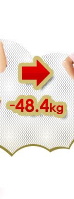 -48.4kg