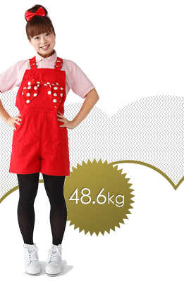 48.6kg
