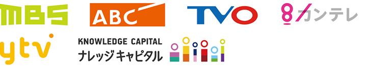 /ABC 朝日放送/TVO テレビ大阪 ...